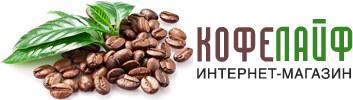 Кофе-лайф